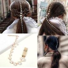 Индивидуальная модная заколка для волос с длинной кисточкой и жемчугом, заколка для волос с бусинами, заколка для хвоста в стиле панк, аксессуары для волос