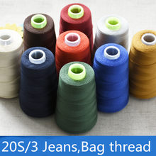 3 dobra 203 grossa linha de poliéster para sacos feitos à mão diy, lona, jeans, pano oxford linha de costura mão