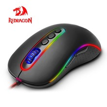 Redragon PHOENIX M702-2 USB Gaming Mouse con cable 10000 DPI 11 botones de diseño ergonómico para ordenador programable Mouse gamer PC(China)