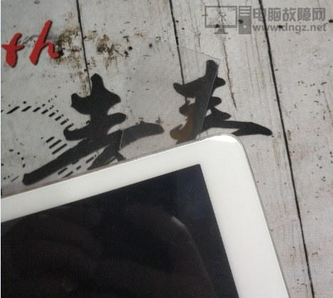 2013年旧iPadAir电池更换图文教程6