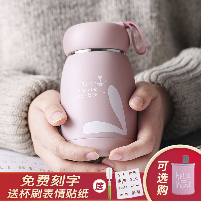 Spor ve Eğlence'ten Spor Şişeleri'de Online ünlü paslanmaz çelik Mini yalıtımlı fincan kadın küçük ve taşınabilir içme bardağı basit fincan şişe sevimli yazı title=
