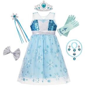 Платье принцессы Эльзы для маленьких девочек «Холодное сердце 2»; Платье для костюмированной вечеринки на Хэллоуин и Рождество; Костюм прин...