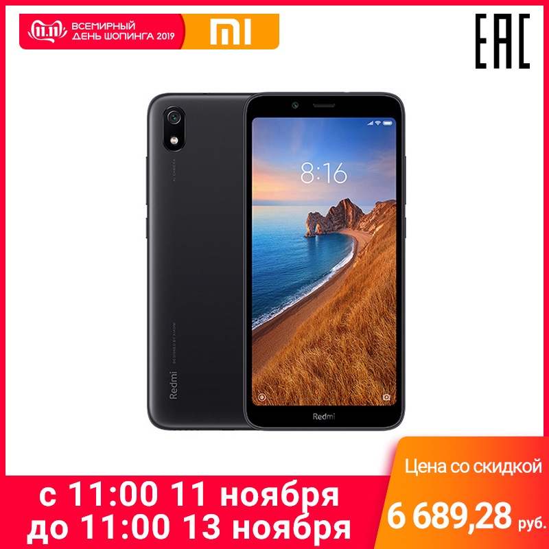 Smartphone Xiaomi Redmi 7A 2 GB + 32 GB, 4G Network Octa-core Processor [delivery From Russia]