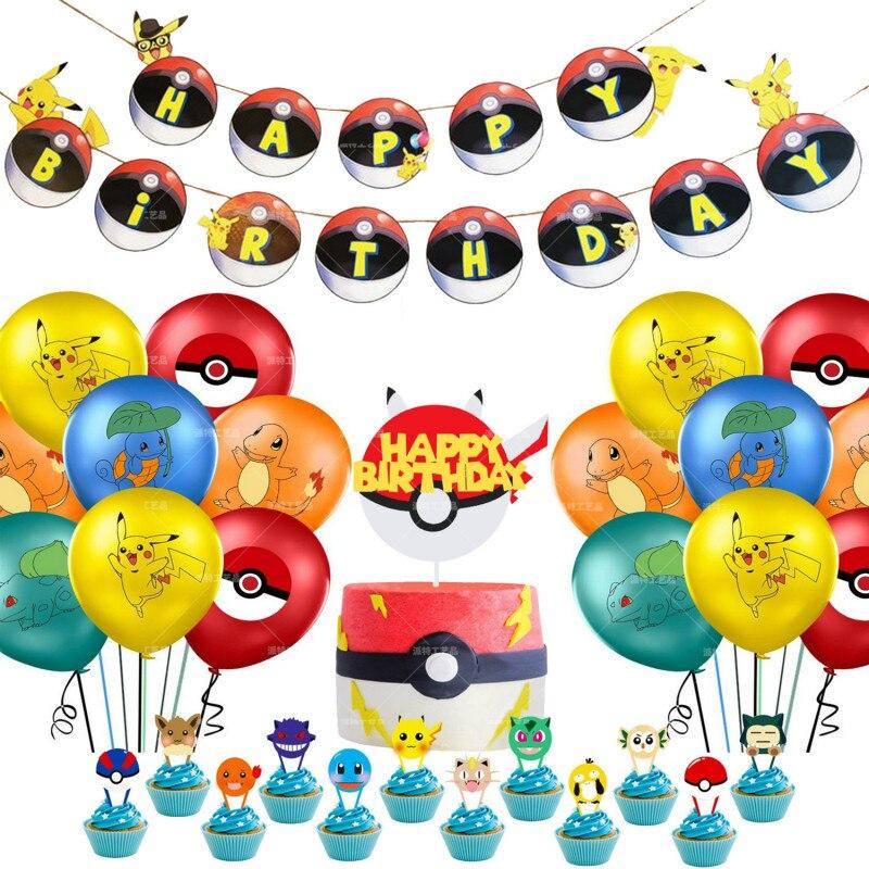 2020 pokemon festa de aniversário decoração balões conjunto pikachu balões festa de aniversário do bebê pacote látex balões decoração de festa