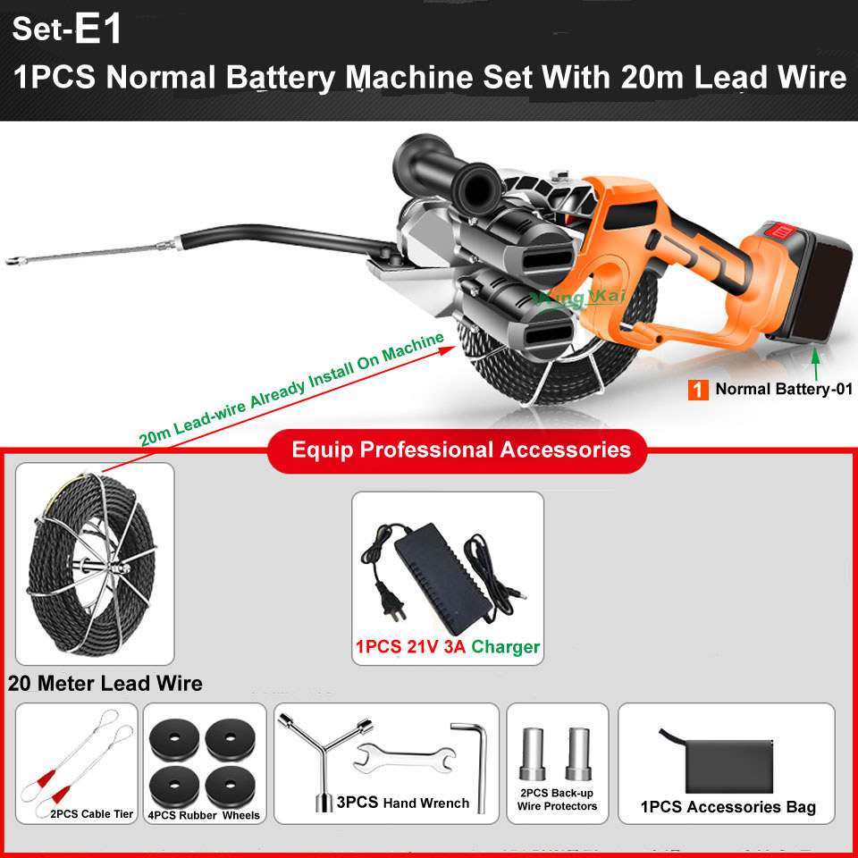 Hc68d93fe664444ae9b95d96ba833bf23m - Two Brushless Motor Samsung Li Battery Electric Wire Cable Leading Machine Artifact Wire For Electrician Cable Install