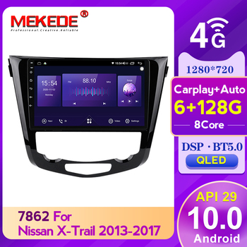MEKEDE 8 core Android 10 QLED screen Car Radio GPS Navi Multimedia Player For Nissan QashQai X-Trail 2013 2014 2015 2016 2017 image