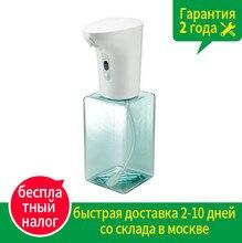 自動泡石鹸ディスペンサーハンドクリーナー2020 ml液体入り450新品