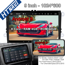 9 Android Car Multimedia Player Navigation Stereo DVD Radio 2 Din RAM 4G ROM 64GB DPS For VW POLO Touareg Multivan T5
