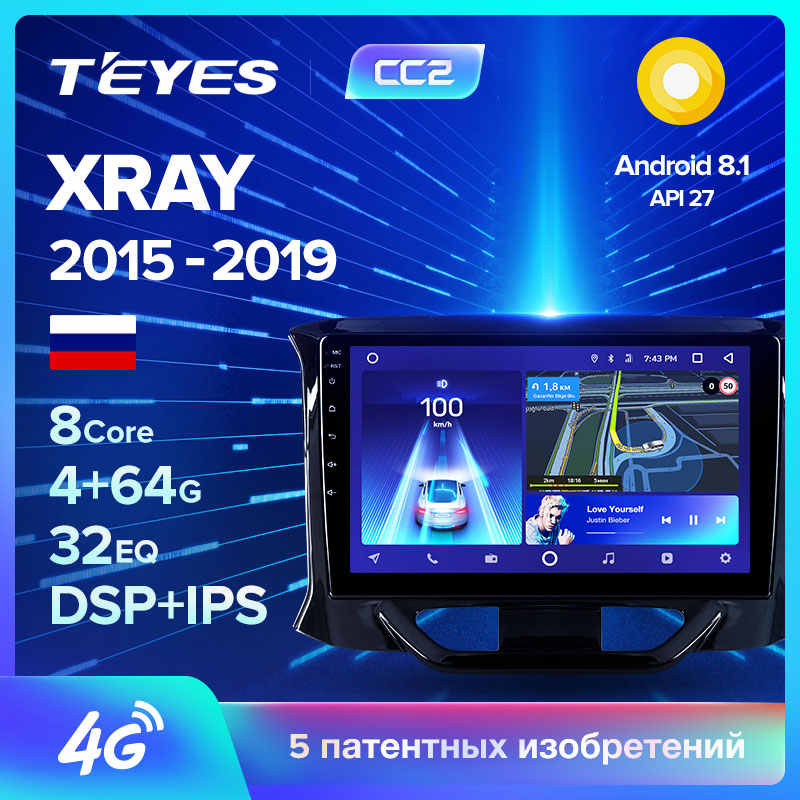 TEYES CC2 For LADA X ray Xray 2015 2016 2017 2019 Car Radio Multimedia Video Player Navigation GPS Android 8.1 No 2din 2 din dvd