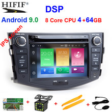 DSP IPS 2 din Android 9.0 Car DVD player For Toyota RAV4 Rav 4 2007 2008 2009 2010 2011 GPS wifi radio screen navigation pc(China)