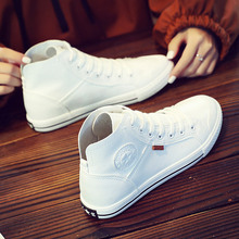 New 2020 Spring Autumn Fashion White Leather Trainers Sneakers Women Ca