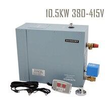 Парогенератор 10.5KW 380-415V 50/60Гц, 3 фазы самая лучшая эффективная влажного пара аксессуары для сауны