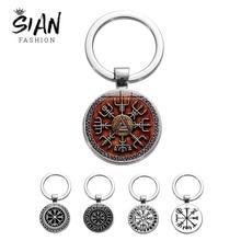 SIAN New Viking Compass Keychain Ancient Trinity Nordic Runes Odin Symbol Art Pattern Time Gem Keyring Car Key Chain Men Jewelry