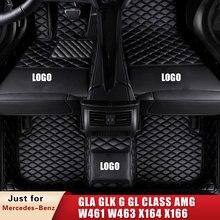 цена на Car Floor Mats for Mercedes-Benz G GL Class Classe G G500 G55 G550 G63 G65 GL450 GL500 GL550 GL63 W461 W463 Cabrio GLA AMG Suv