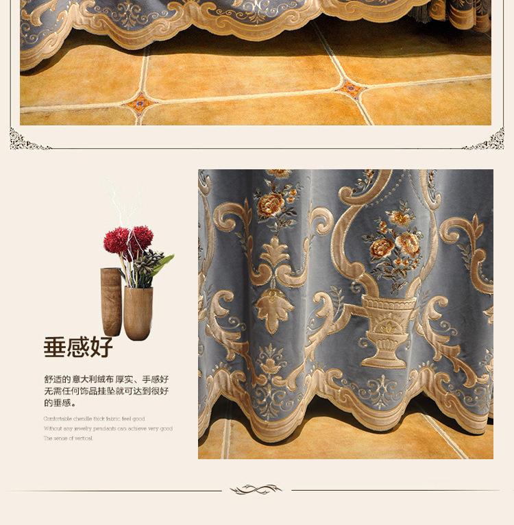 xiangqing_13.jpg