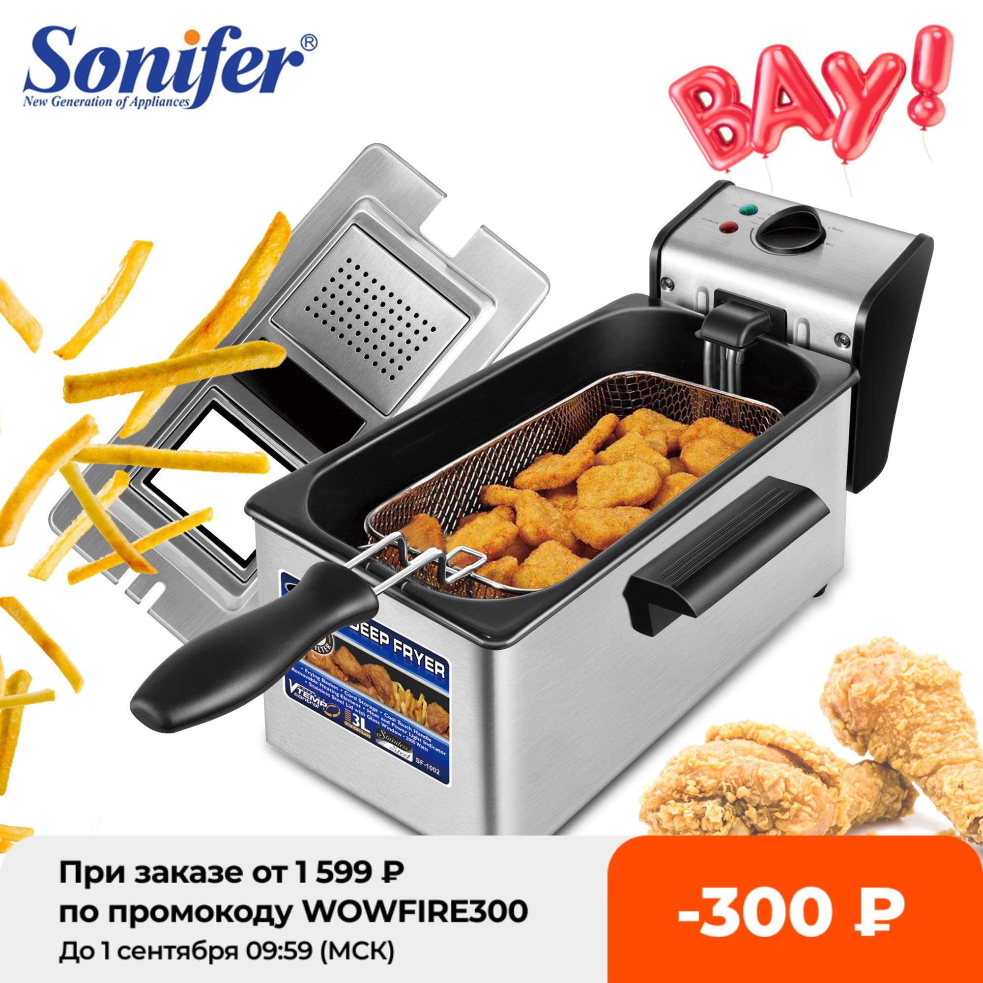 3L Electric Deep Fryer