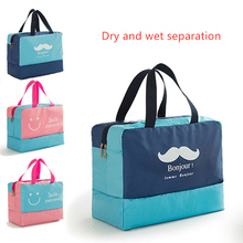 Dry and wet separation Clothing organizer bag ladies portable waterproof beach swimming storage large capacity
