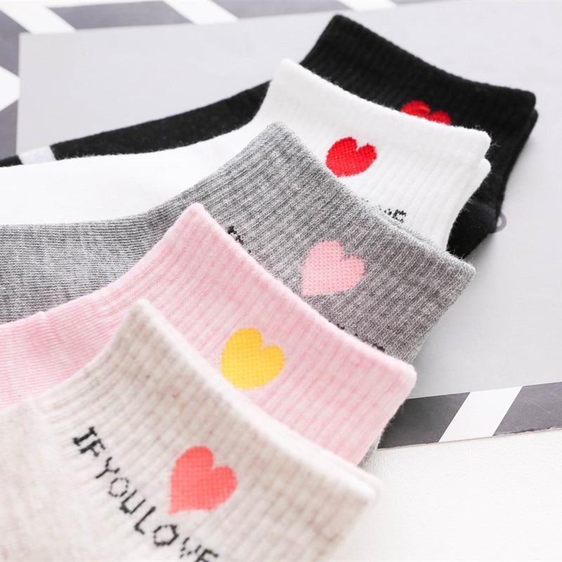 Heart English Alphabet Ankle Socks Women Harajuku Cotton Socks New If You Love Me Socks