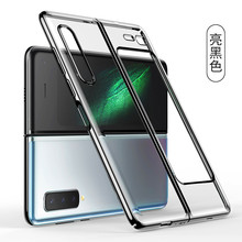 Ultra บางกรณีชุบสำหรับ Samsung Galaxy พับกรณีกันกระแทกสำหรับ Samsung Galaxy พับโทรศัพท์กระเป๋า coque