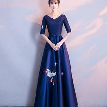 Prom-Dresses Prom-Gown Evening-Dress Satin Half-Sleeve Navy-Blue Long Elegant Appliques
