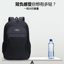 Computer bag new business casual notebook student large capacity outdoor travel bag multifunctional computer backpack(China)