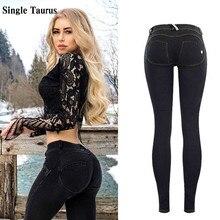 Джинсы пуш ап женские с низкой талией, уличная одежда, узкие брюки карандаш, модные суперстрейчевые облегающие мягкие леггинсы из денима