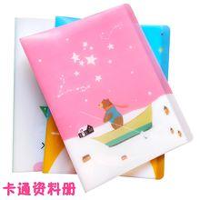 File Pocket Cartoon Resource Book A4 File Box Creative Student Folder Kindergarten Resource Book Stationery Lovely