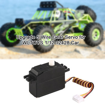 Upgrade 5 Wire Gear Servo for WLTOYS 1/12 12428 Car