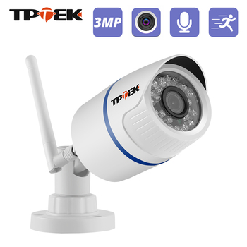 IP Camera WiFi 3MP Outdoor Home Security Surveillance Video Wi Fi Camara HD 1080P Onvif Wireless Wi-Fi Audio Record CamHi Cam