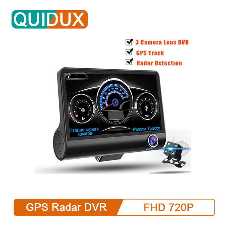 QUIDUX Recorder-Radar-Detector Dash-Cam Car-Dvr-Camera Night-Vision 3-Lens GPS 3-In-1