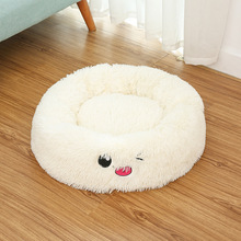 Soft Long Plush Cat Bed Winter Warm Sleeping Puppy Mat Round Fleece Pet Dog For Small Dogs Cats Nest
