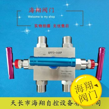 QFF3-160P three valve group, integrated three valve group, we also sell two valve group фото