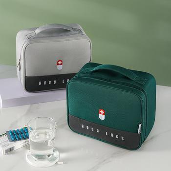 Przenośny warstwowy pojemnik na leki zagęszczony pojemnik na leki wodoodporny schowek warstwowy pojemnik na leki zestaw pierwszej pomocy gospodarstwa domowego tanie i dobre opinie CN (pochodzenie) portable medicine box PŁÓTNO Ekologiczne Składane 100 kg 120l Europejska Rectangle 25*20*13 5cm Apteczka