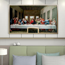 Алмазная вышивка «Последний Ужин» Леонардо да Винчи крестиком