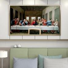 Leonardo Da Vinci's The Last Supper Diamond Embroidery Cross Stitch Diamond Painting Mosaic Art Painting For Living Room Decor