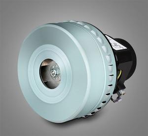 Image 3 - 220V 240V 1500W תעשייתי שואב אבק מנוע קוטר 143mm גדול כוח נחושת חוט על ידי לעבור שואב אבק חלקי