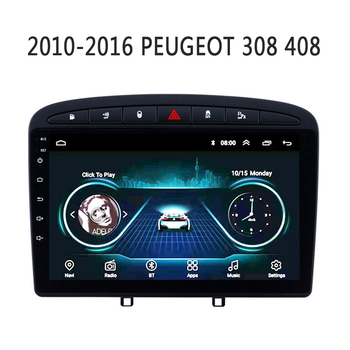 9 inch Android 8.1 Car Multimedia Player for Peugeot 308 408 2010-2016 stereo GPS navigation Support BT WIFI FM image