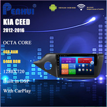 Car DVD for kia Ceed (2012-2016)Car Radio Multimedia Video Player Navigation GPS Android10.0 Double Din