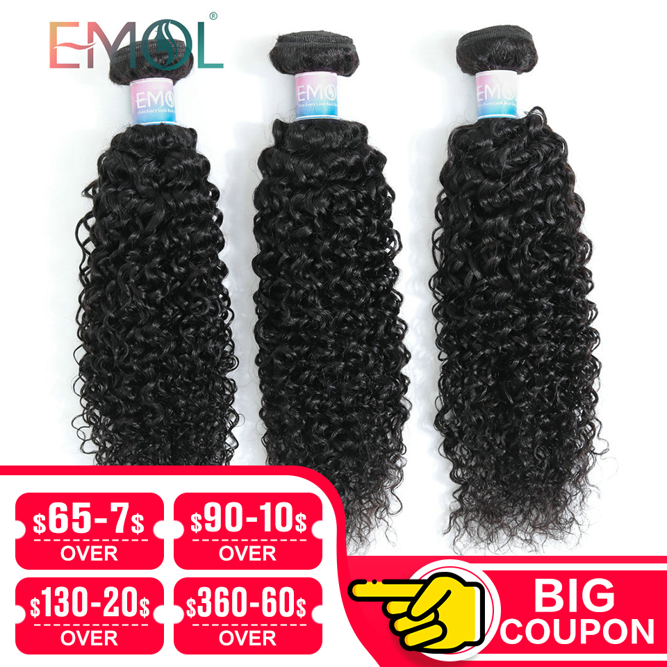 Emol Kinky Curly Hair Bundles Natural Color 1/3/4 Pcs Brazilian Hair Weaving Non-Remy 100% Human Hair Extensions