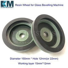 -5 Bevelling-Machine Resin-Wheel 3 for Glass R4-CC5 6--7 Or22 -4 150mm--12 Good-Quality