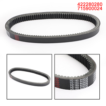 Artudatech Primary Drive Clutch Belt For Can Am Canam Outlander 330 400 L450 Max H.O. Traxter Defender ATV Parts