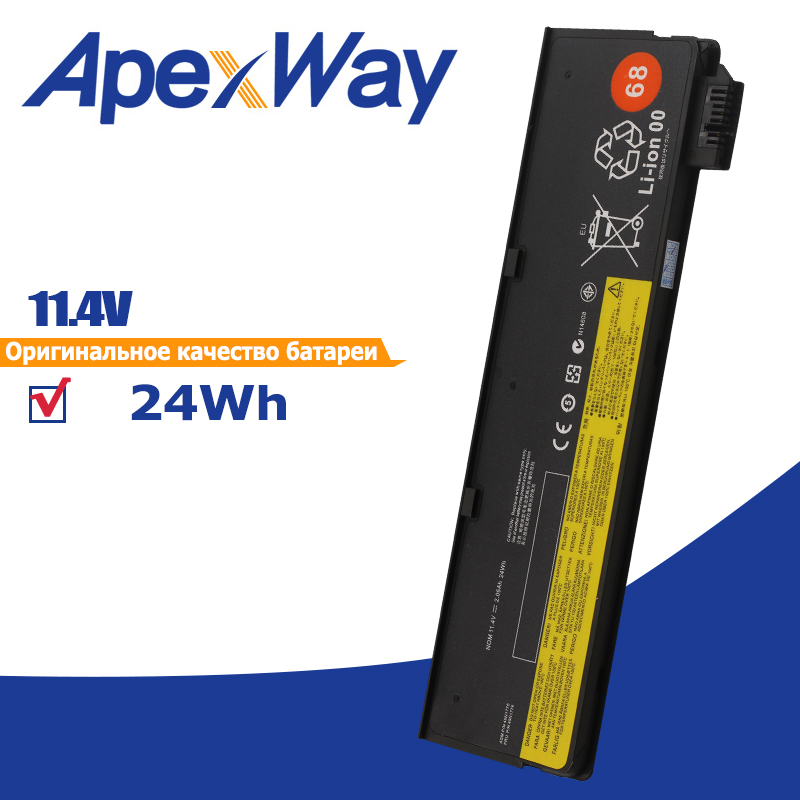 Apexway 45N1136 45N1738 45N1134 45N1777 Laptop <font><b>Battery</b></font> for <font><b>Lenovo</b></font> Thinkpad X260 X270 X240 X240S X250 X250S T450 T470P T450S <font><b>T440</b></font> image