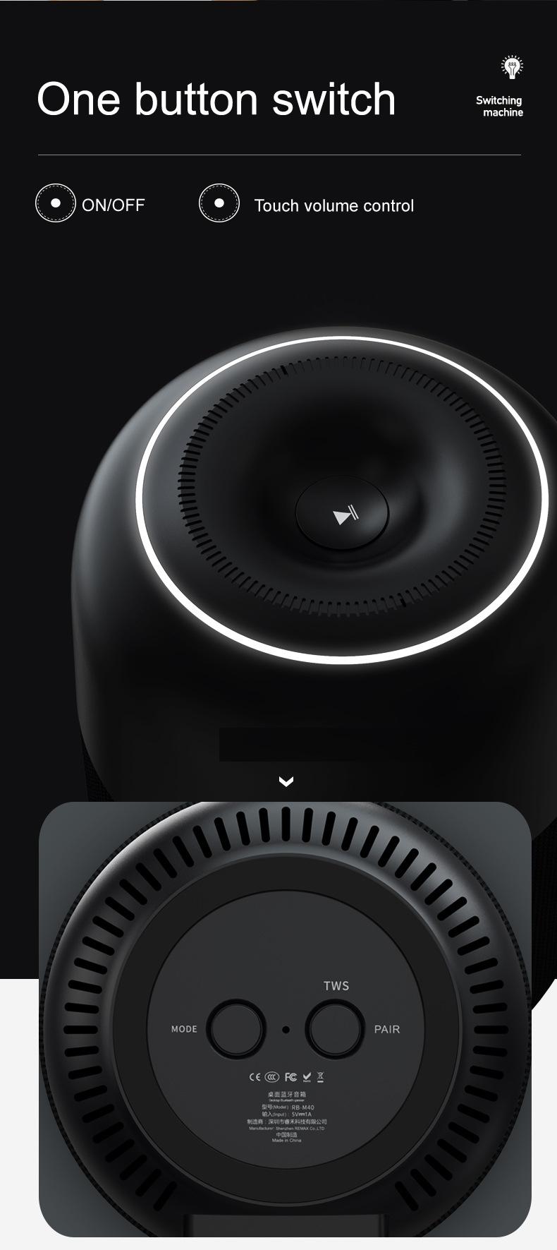 Remax M40 Portable Wireless Bluetooth Speaker 5