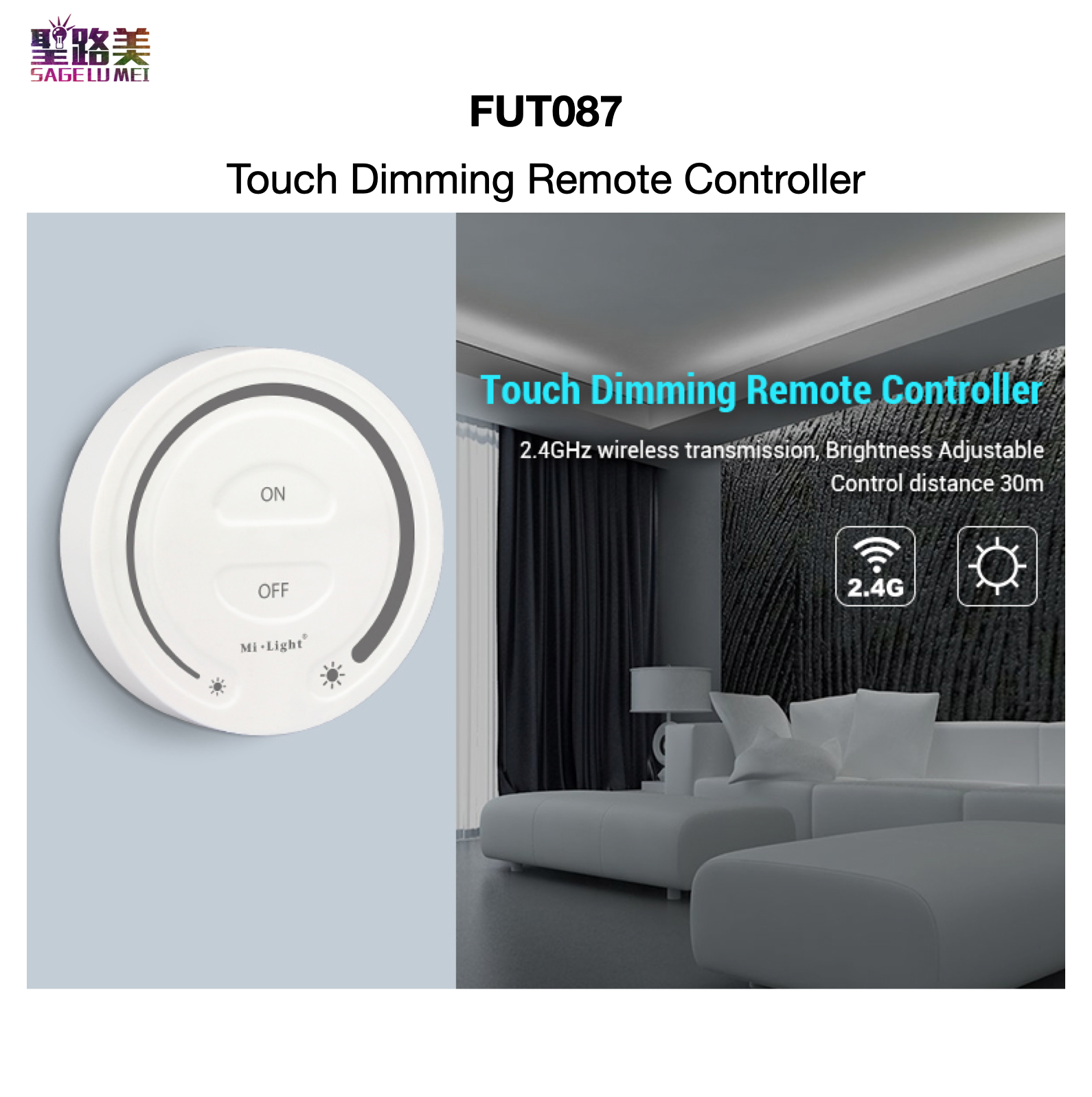 FUT087 Touch Dimming Remote Controller 2.4GHz Wireless Transmission Brightness Adjustable Control Distance 30m MiBOXER Mi-Light
