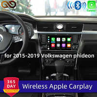 Sinairyu inalámbrico Apple Carplay para Volkswagen phideon 2015-2019 actualizado Android Auto espejo Wifi Car Play soporte cámara trasera