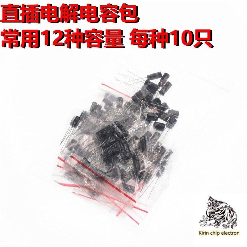 1 шт./лот, набор элементов, электролитический конденсатор, Упаковка элементов, 1 мкФ Ф-470 мкФ, 12 видов, по 10 штук