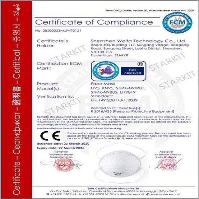KN95 Valve Mask 5 Layer Flu Anti Infection 5/10/20/50pcs N95 Protective Masks ffp2 Respirator PM2.5 Safety Same As FFP3 Reusable 4