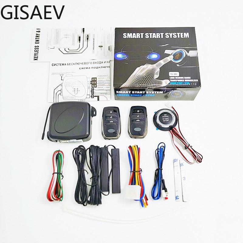 Система бесключевого доступа кнопка запуска и остановки автомобиля Универсальная умная система ключей Автомобильная сигнализация центра...