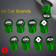 Bouchons de Valve de pneu de roue de voiture, en métal vert, accessoires pour Skoda Octavia kodiaj Fabia Rapid Superb A5 A7 2 Kamiq Karoq, 4 pièces
