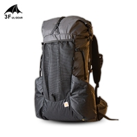 3F UL Gear Ultralight Backpack Waterproof Durable Large Capacity Lightweight Frame Packs For Outdoor Camping And Hiking 45L+10L